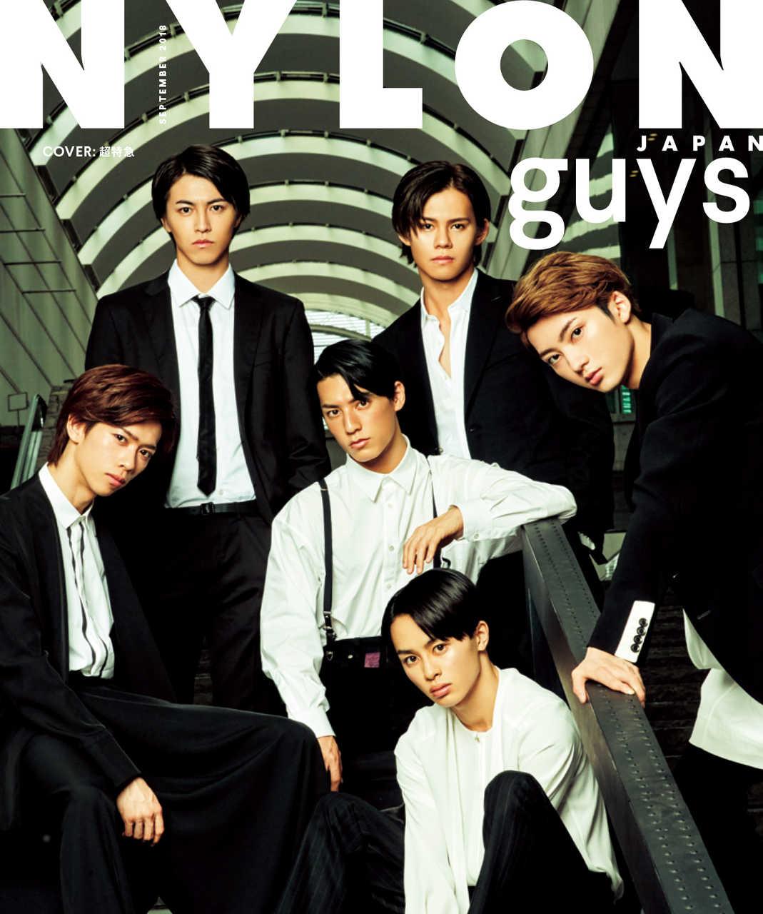 『NYLON guys JAPAN』7月28日発売号