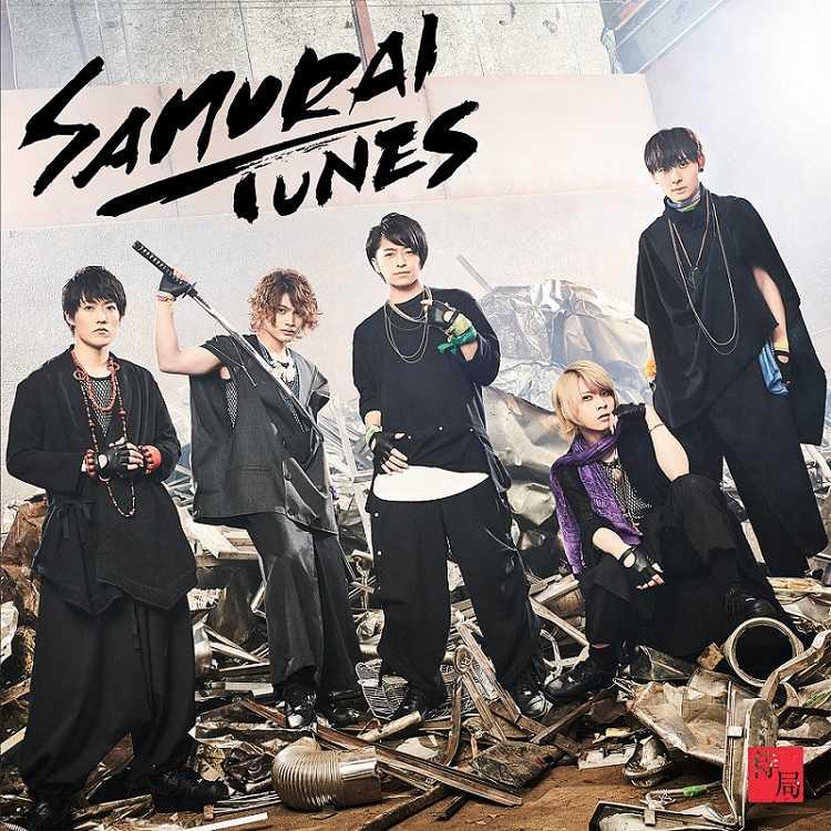 シングル「SAMURAI TUNES」