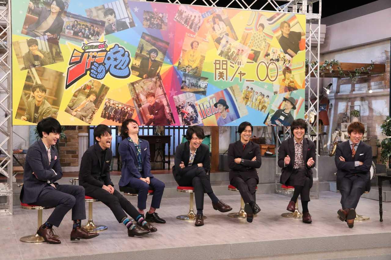 関ジャニ∞ 11周年を迎えた『関ジャニ∞のジャニ勉』 渋谷すばるラスト収録を完遂!