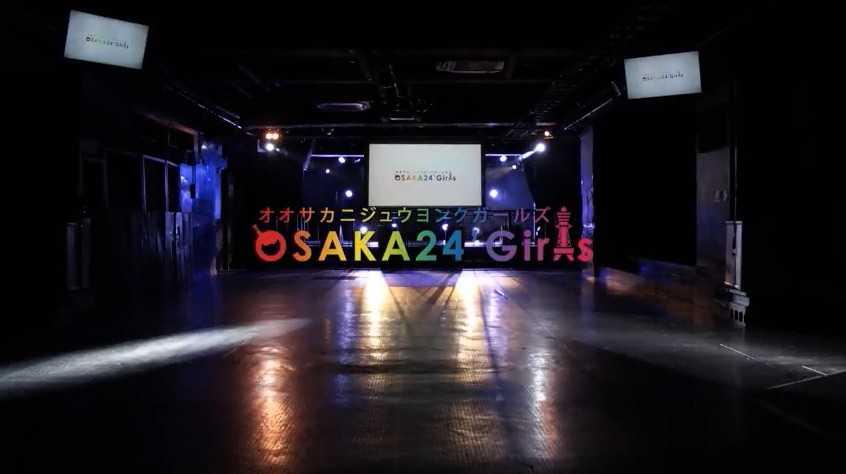 大阪24区ガールズ、ただいまメンバー募集中! ダンスレッスンで夢を語る