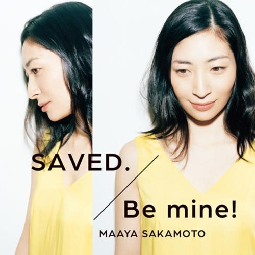 坂本真綾「SAVED. / Be mine!」【いなり盤】ジャケット画像