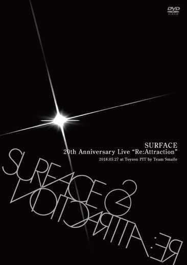 DVD『SURFACE 20th Anniversary Live「Re:Attraction」』