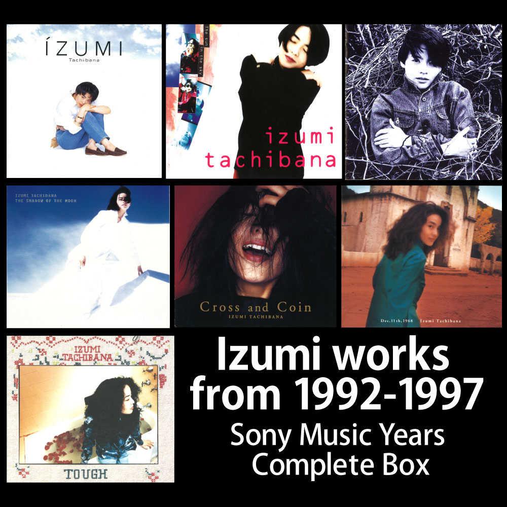 ボックス『Izumi works from 1992-1997~Sony Music Years Complete Box~』