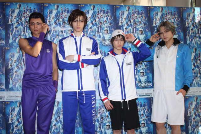 (左から)武藤賢人、青木瞭、阿久仁愛、三浦宏規
