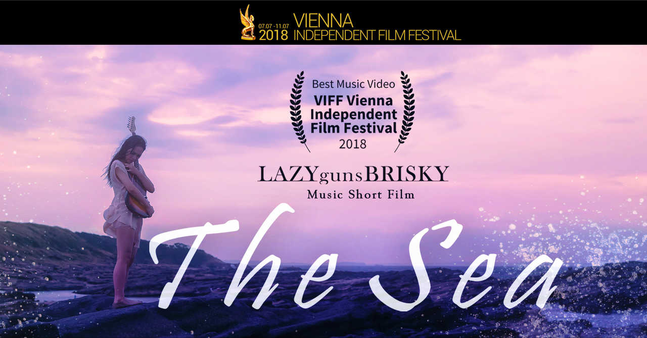 Vienna Independent Film Festival受賞作「The Sea」