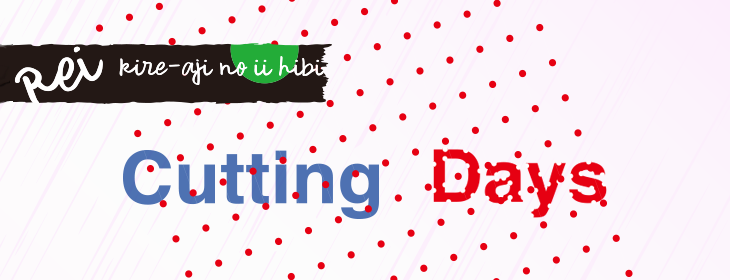 Rei『Cutting Days』