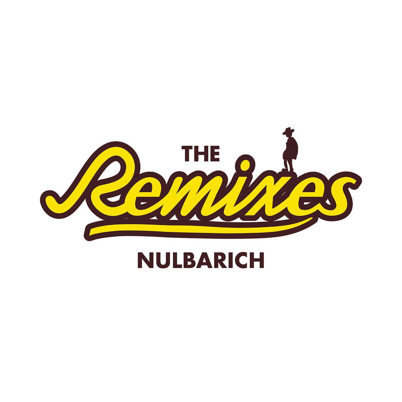 配信EP『The Remixes』