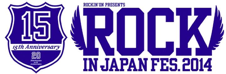 『ROCK IN JAPAN FESTIVAL 2014』ロゴ