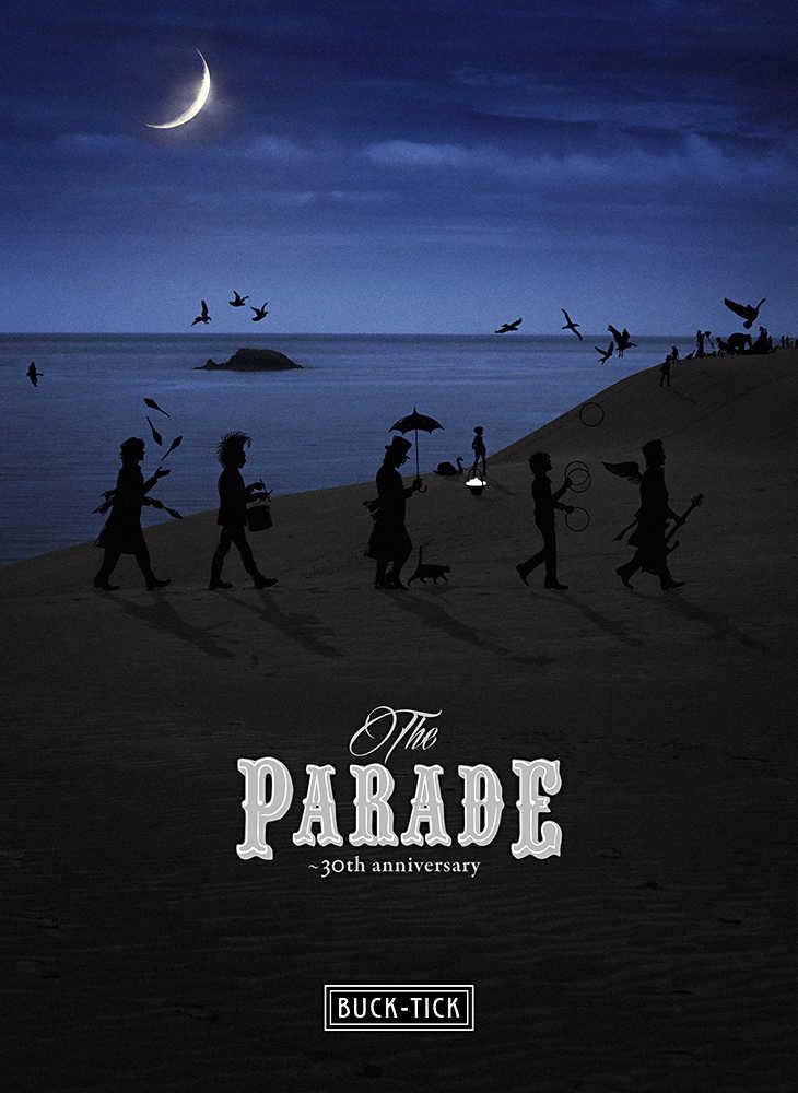 ライヴ映像作品『THE PARADE 〜30th anniversary〜』