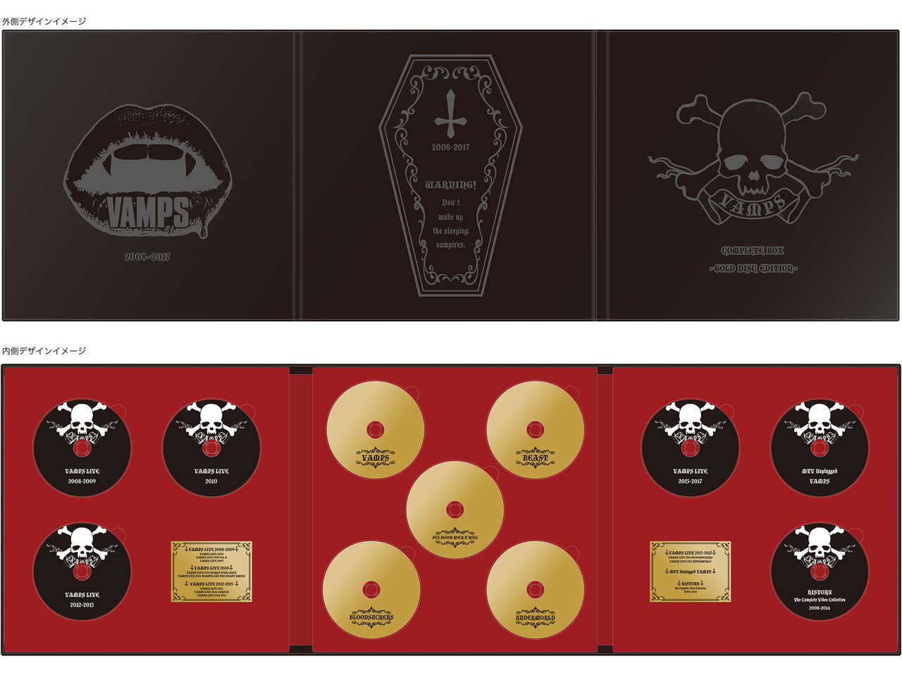 BOX『COMPLETE BOX - GOLD DISC Edition -』GOLD DISCイメージ画像