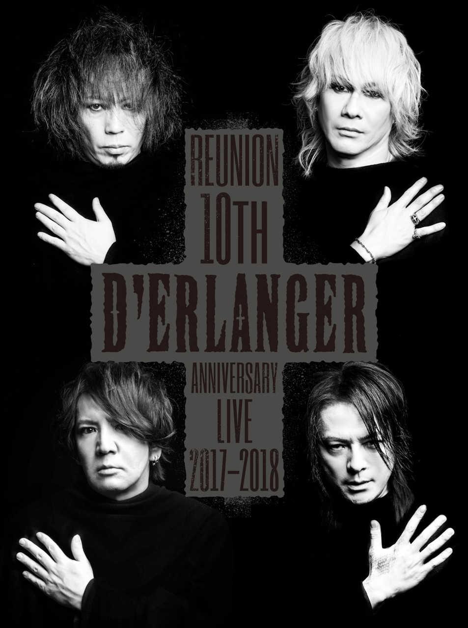 映像作品『D'ERLANGER REUNION 10TH ANNIVERSARY LIVE 2017-2018』【2DVD】