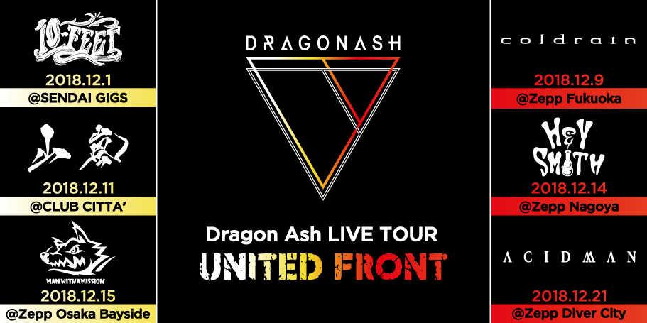 『Dragon Ash LIVE TOUR 「UNITED FRONT」』