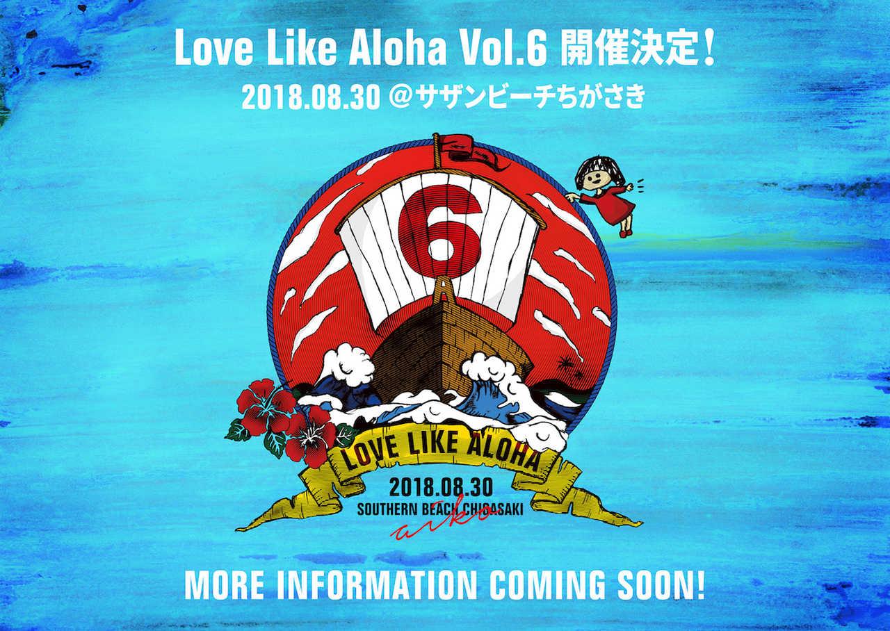 『Love Like Aloha vol.6』ロゴ