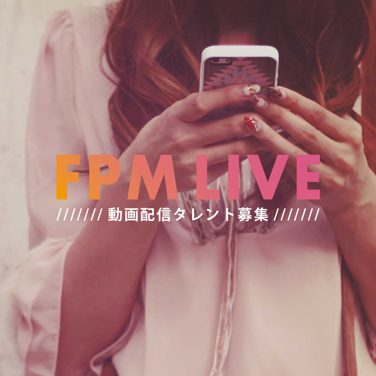 FPM LIVE