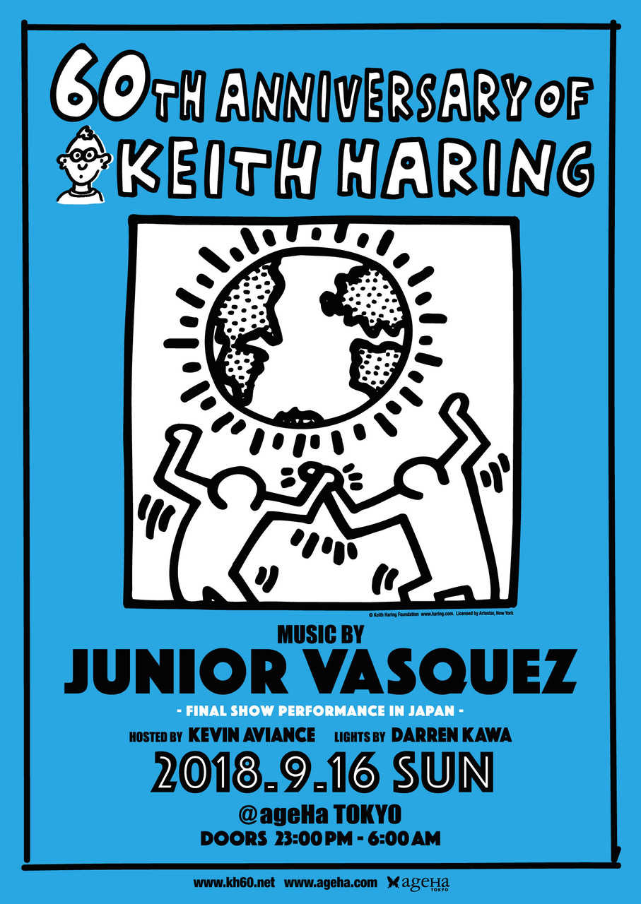 『60th ANNIVERSARY OF KEITH HARING feat. JUNIOR VASQUEZ -FINAL SHOW PERFORMANCE IN JAPAN-』