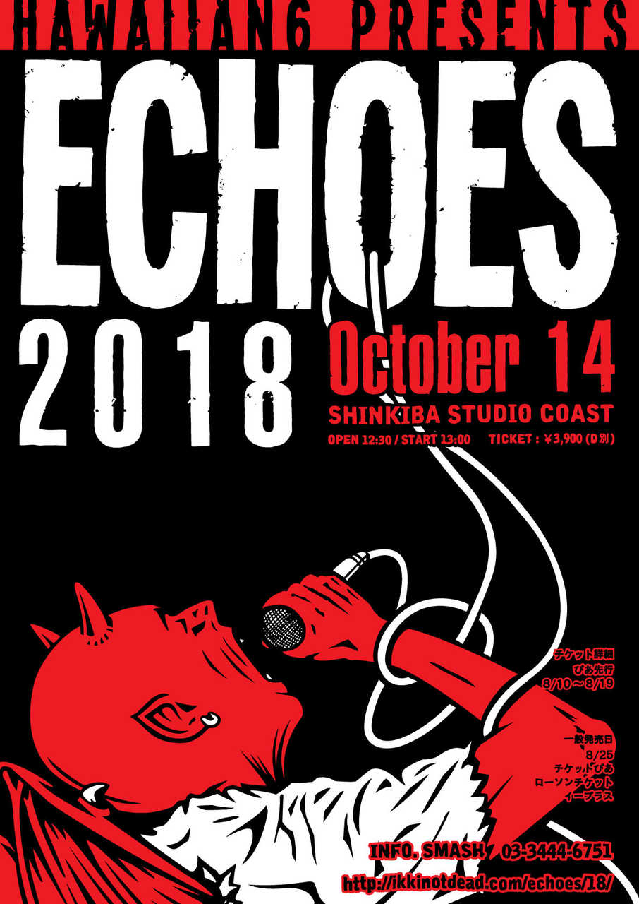 HAWAIIAN6 presents ECHOES 2018