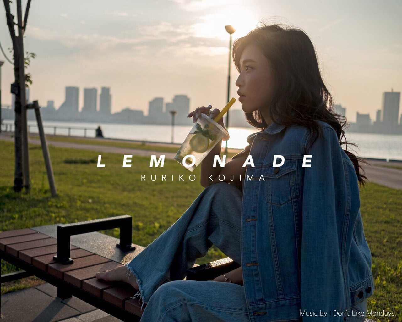 「LEMONADE」MV