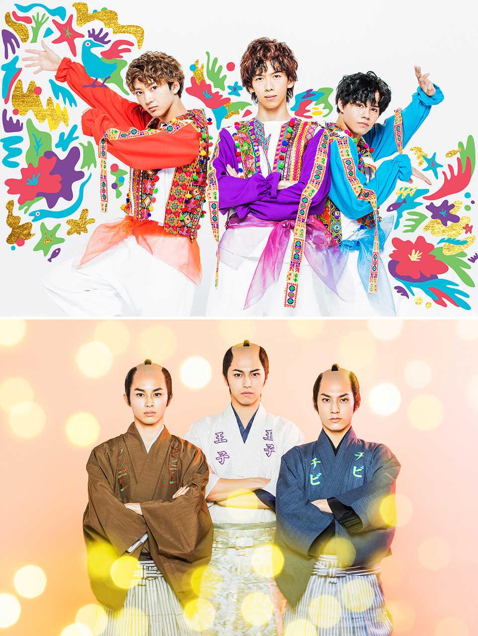 シーサー☆ボーイズ&座・武士道
