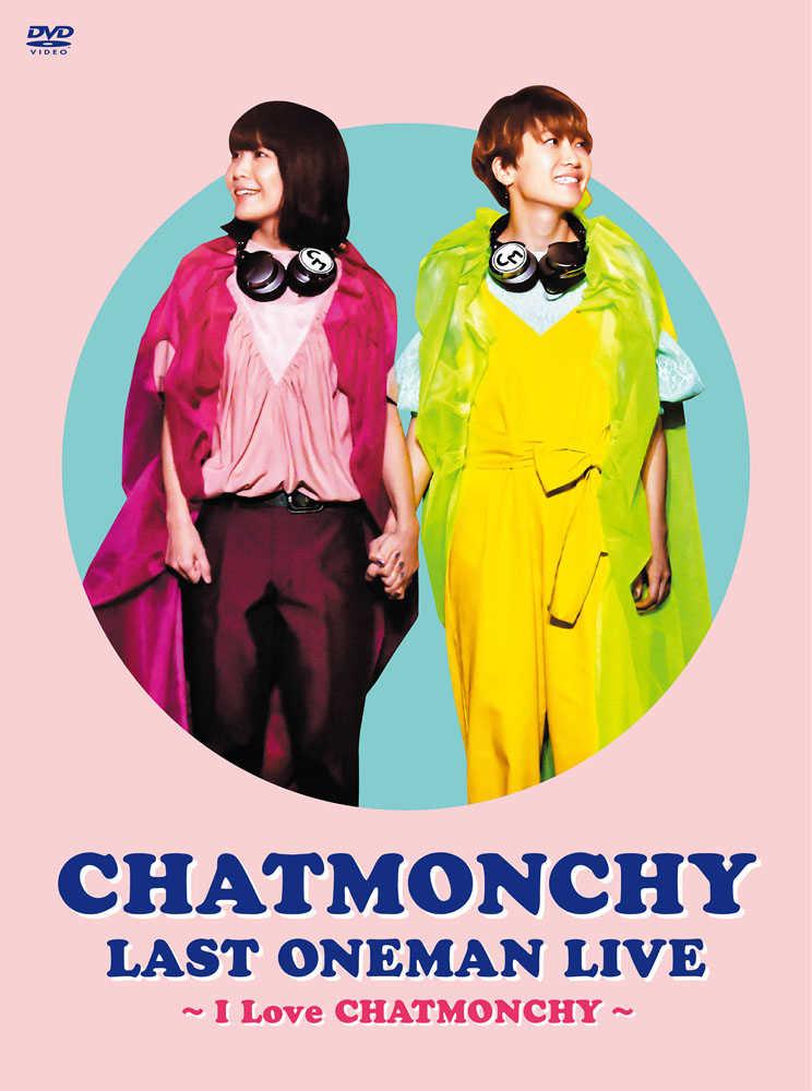 DVD&Blu-ray『CHATMONCHY LAST ONEMAN LIVE ~I Love CHATMONCHY~』【DVD】
