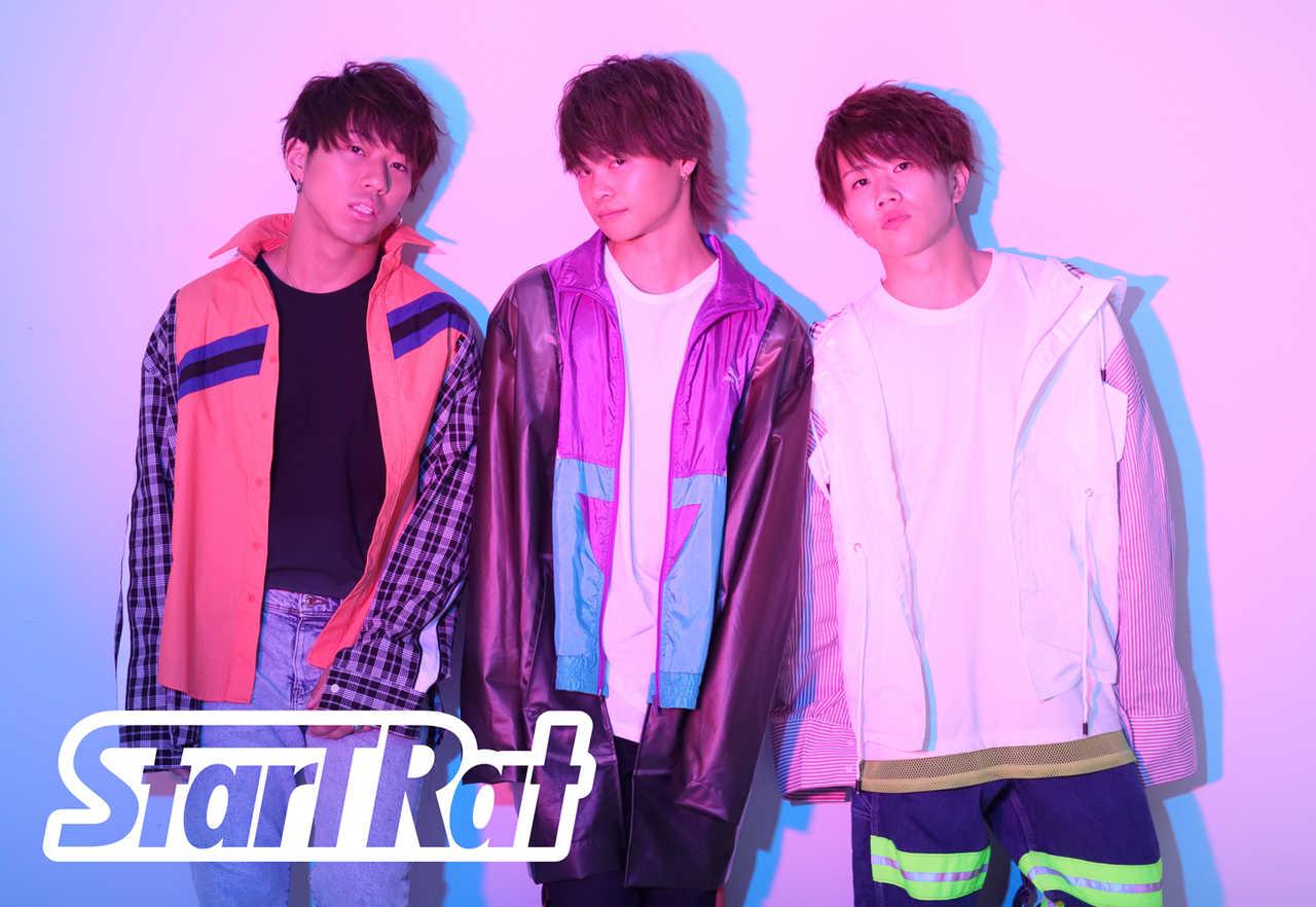 Star T Rat、お茶目な一面が垣間見れる「ポジティブファイター」MV公開