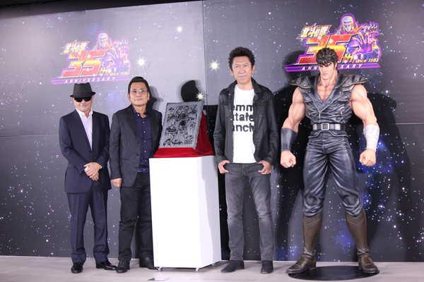 9月13日に開催された人気マンガ『北斗の拳』35周年記念イベント『伝承式』 (okmusic UP's)