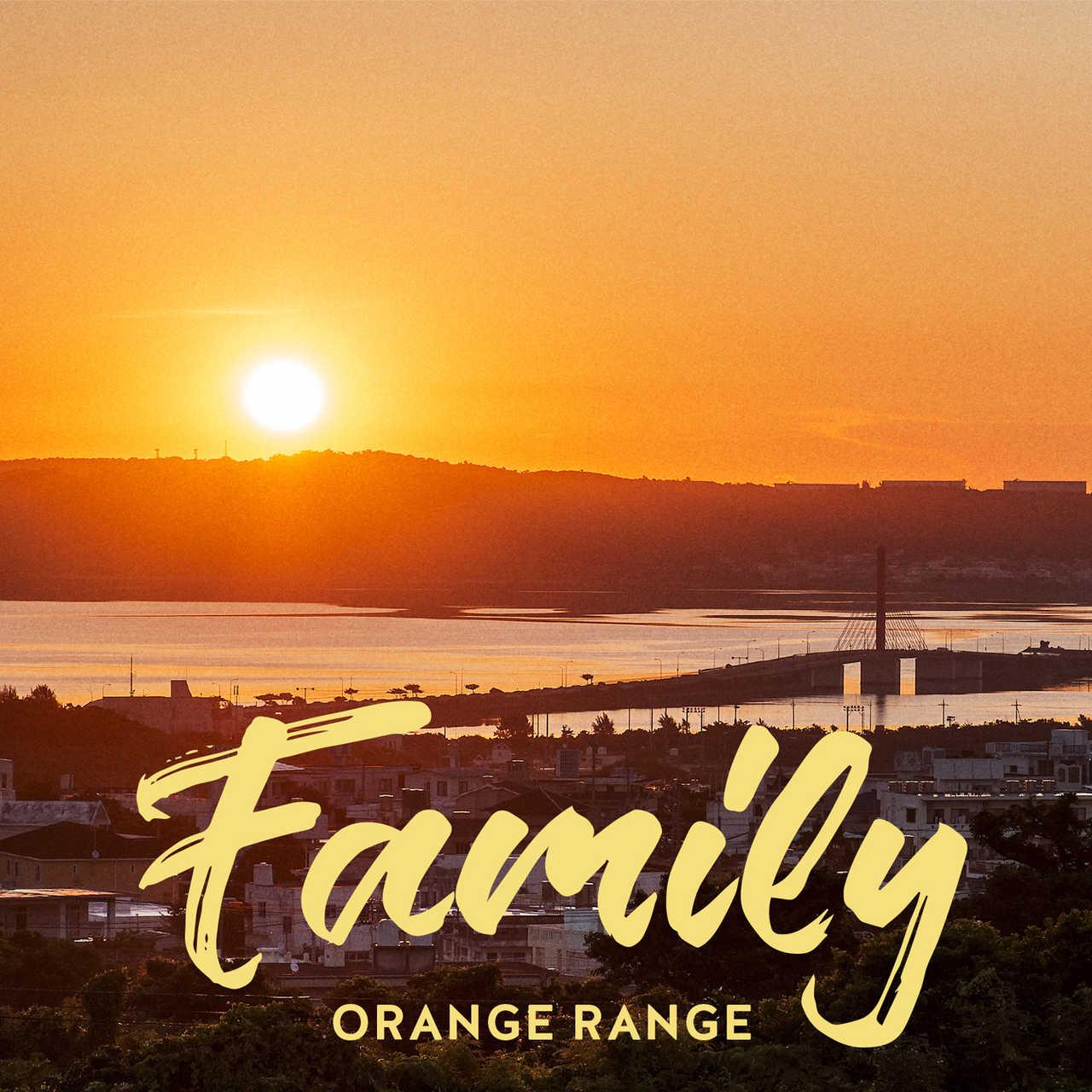 配信シングル「 Family」