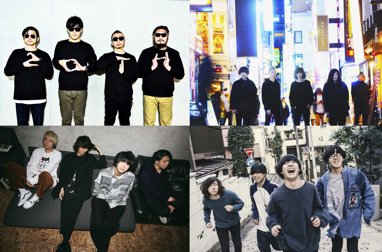 the band apart、WOMCADOLE、Ivy to Fraudulent Game、kobore