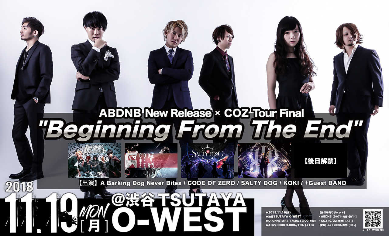 "『ABDNB New Release × COZ Tour Final "" Beginning From The End ""』"