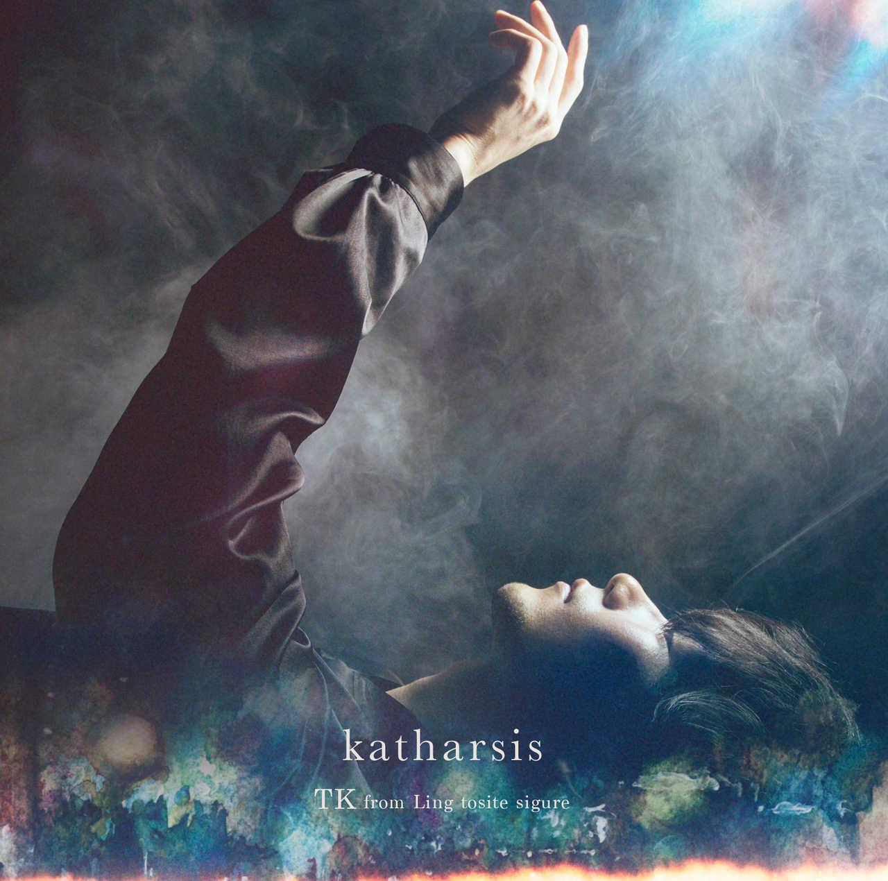 シングル「katharsis」【通常盤】