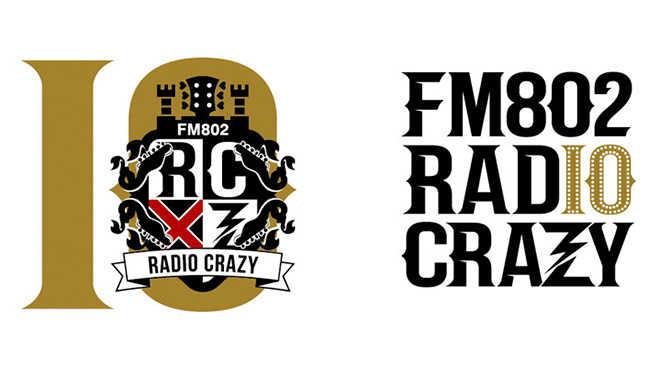 radio crazy 2018