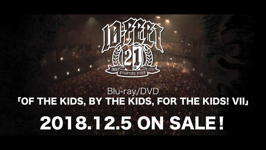 Blu-ray/DVD『OF THE KIDS, BY THE KIDS, FOR THE KIDS! VII』