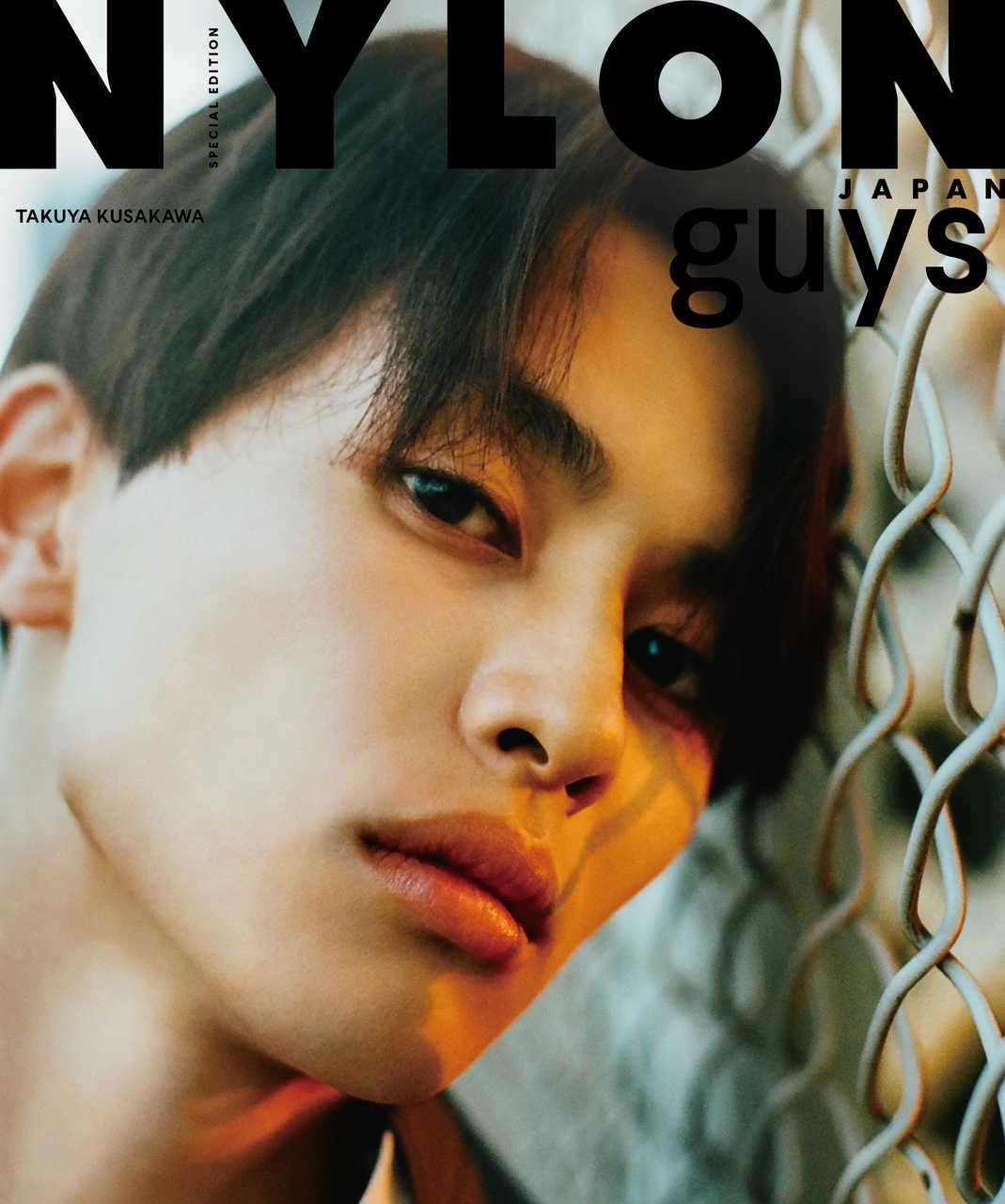 『NYLON guys JAPAN TAKUYA STYLE BOOK』【 HMV&BOOKS 限定版】