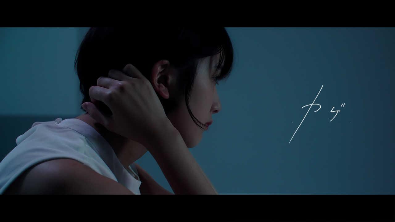 「カゲ reborn by Yamato Kasai(from Mili)」MV