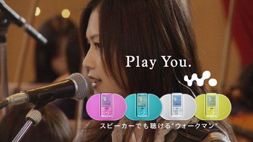 "YUIが出演したCM""Play You.""「スクールライブ篇」"