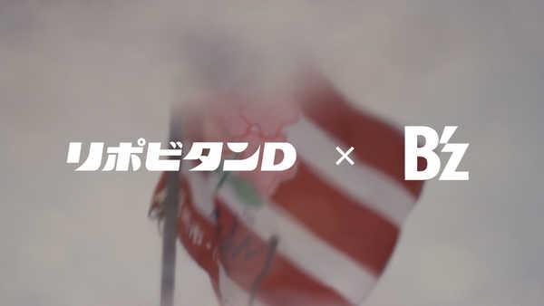 新曲 bz