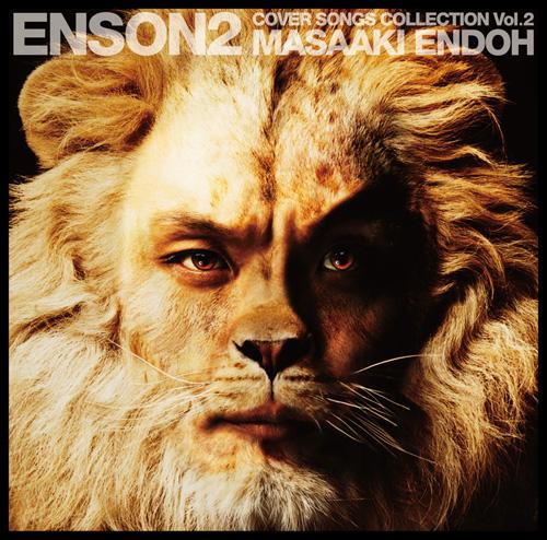 遠藤正明『ENSON2』ジャケット画像