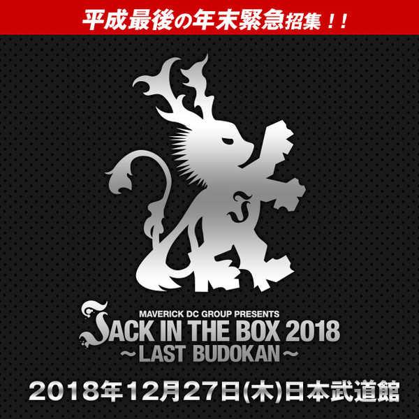 jack in the box 2018 第1弾出演アーティストとしてmucc シドなど4組が