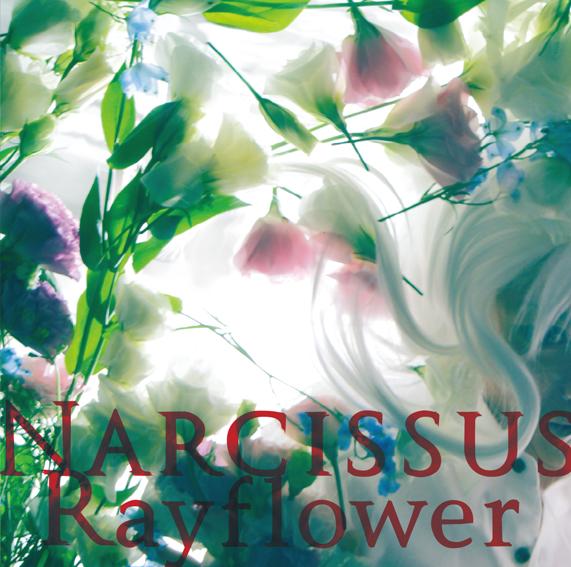 ミニアルバム『Narcissus』