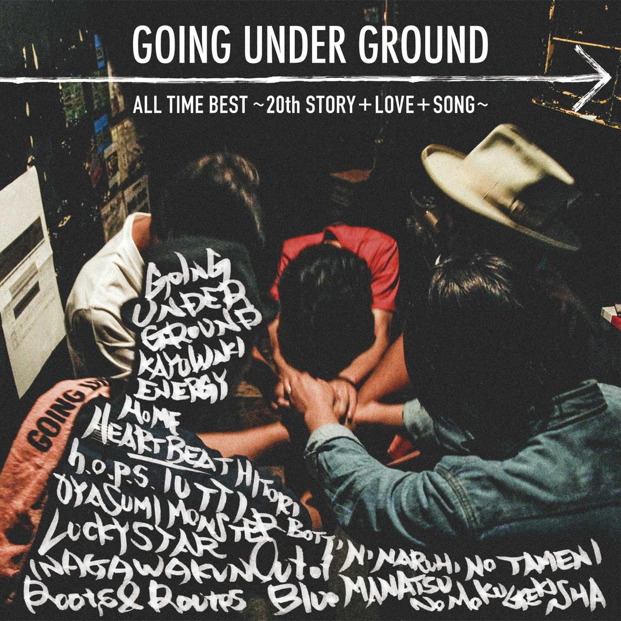 アルバム『ALL TIME BEST ~20th+LOVE+SONG~』
