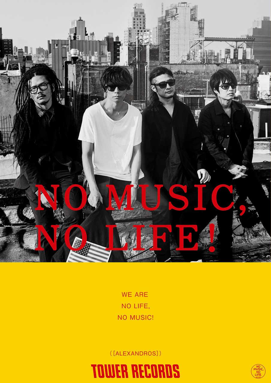 『NO MUSIC, NO LIFE.』ポスター