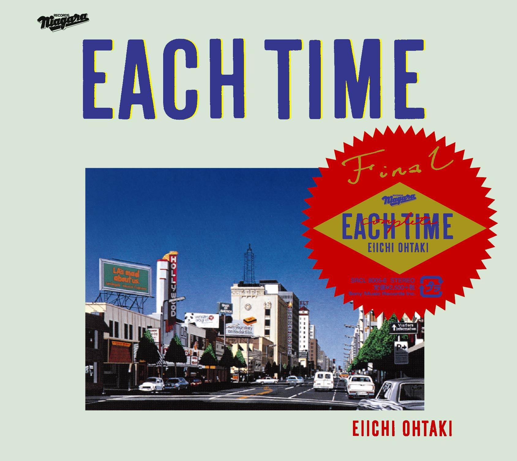 アルバム『EACH TIME 30th Anniversary Edition』