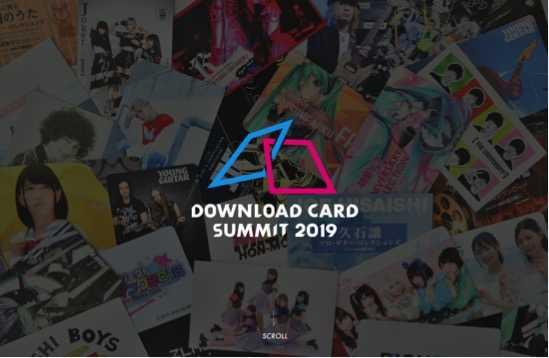 『DOWNLOAD CARD SUMMIT 2019』