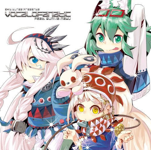 『EXIT TUNES PRESENTS Vocalofanatic feat. GUMI、IA、MAYU』ジャケット画像 (C)INTERNET Co., Ltd. ALL RIGHTS RESERVED  (C)1st PLACE Co.,Ltd.  (C)EXIT TUNES