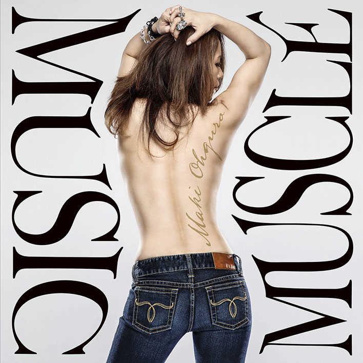 アルバム『MUSIC MUSCLE』