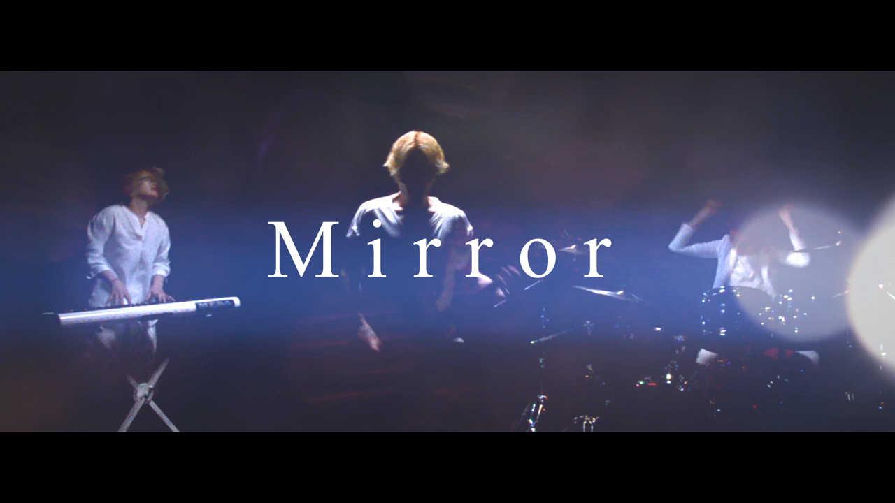 「Mirror」MV