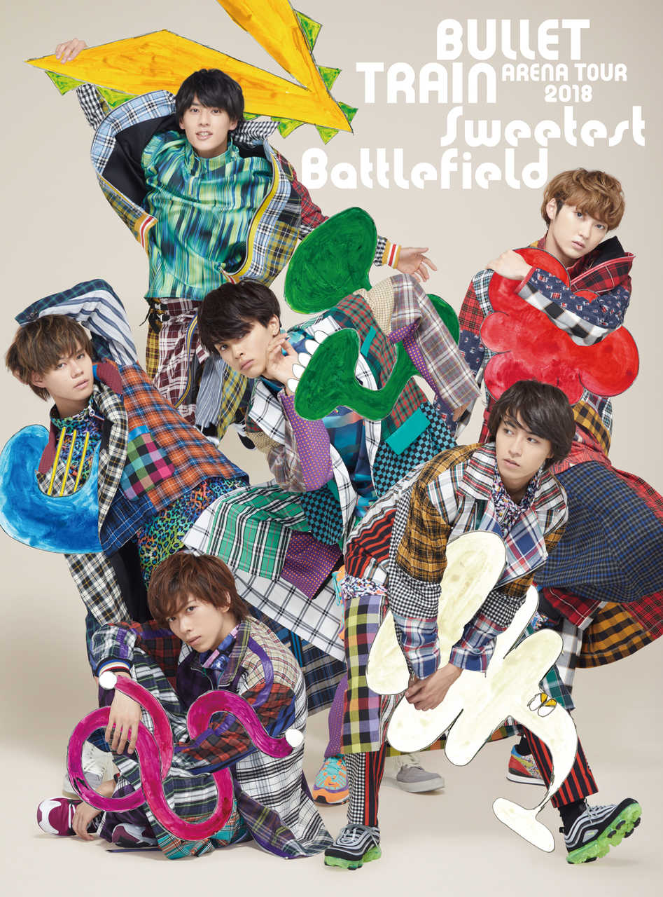 Blu-ray『BULLET TRAIN ARENA TOUR 2018 Sweetest Bttlefield at Musashino Forest Sport Plaza Main Arena』【通常盤】/【WIZY限定盤】