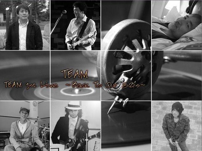 新バンドTEAMの初ライヴはチューリップの楽曲を中心に演奏予定
