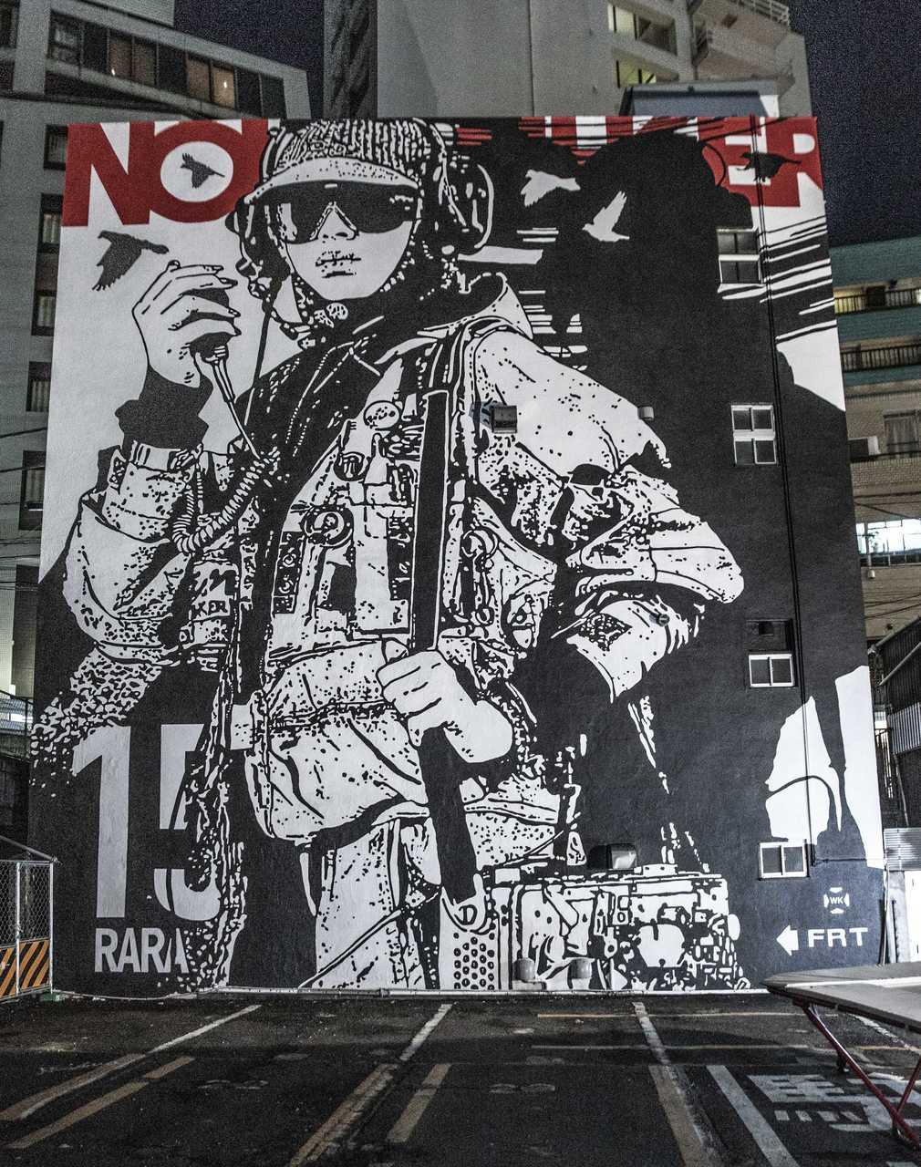 NOISEMAKER×WK Interact、ミニアルバム『RARA』渋谷巨壁ジャケット