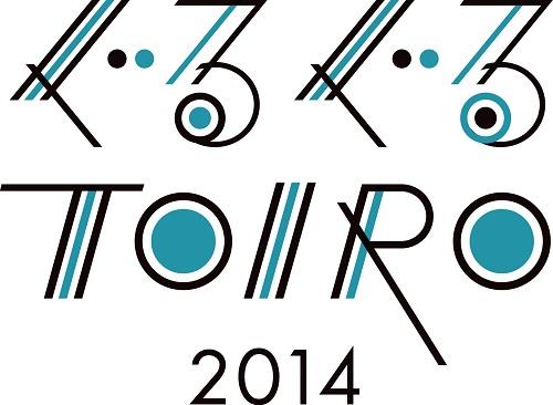 『ぐるぐるTOIRO2014』出演者第2弾12組が追加発表
