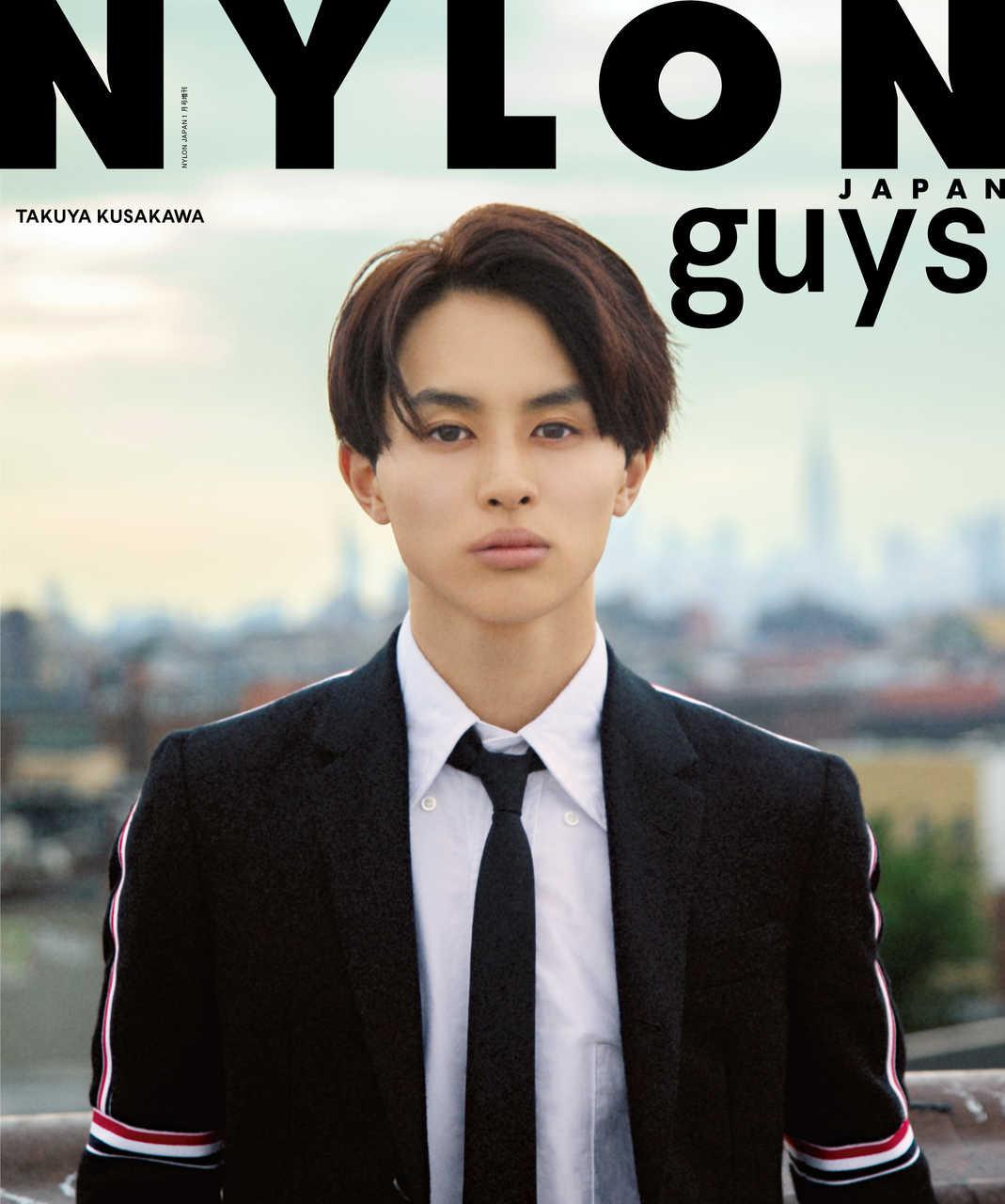 『NYLON guys JAPAN TAKUYA STYLE BOOK』【通常版】